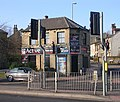 Active Legal Services - Bradford Road - geograph.org.uk - 1716729.jpg