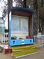 Addis Abeba-Entoto Maryam Church (12).jpg