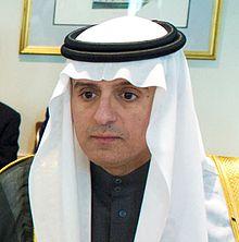 Adel Al jubeer (crop).jpg