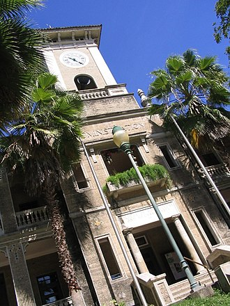 University of Puerto Rico at Mayagüez - UPRM Central Administration Building.