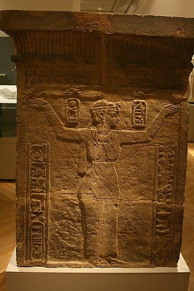 Archivo: Museo Egipcio de Berlín InvNr7261 20080313 Bark base de Natakamani Amanitore de Wad Ban Naga 1.jpg