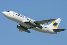 1983 TAME 737-200 crash - WikiVisually