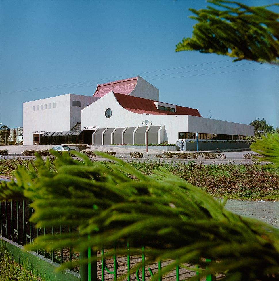 Afula Cultural Center