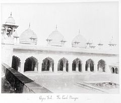 Agra Fort, The Pearl Mosque LACMA M.90.24.30.jpg