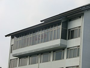 Aicom-koka head office.jpg