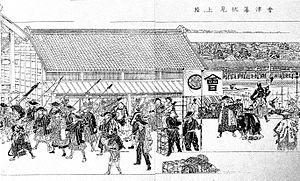 Aizu - Aizu troops disembarking at Fushimi before the Battle of Toba-Fushimi