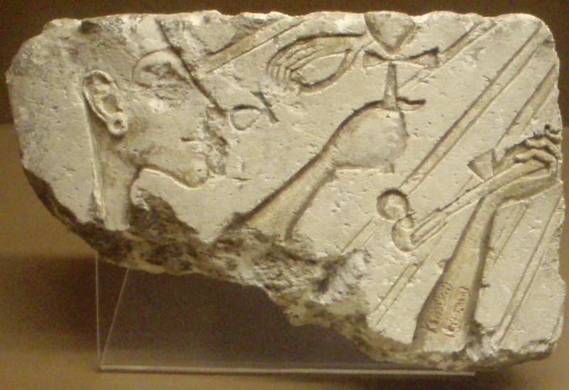 File:Akhenaten-ReliefFragement01 RosicrucianMuseum.png