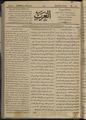 Al-Arab, Volume 1, Number 20, August 16, 1917 WDL12255.pdf