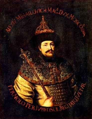 Портрет Алексея Михайловича. XVIIв. (?)