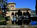 Alhambra Palaces & Gardens, Granada, Spain.jpg