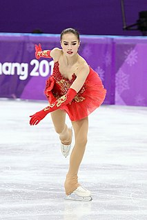 segment in a figure skating competition