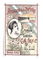 Almanaque de las portenas 1895.pdf
