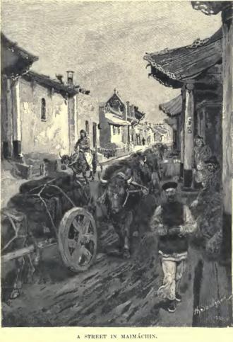 Altanbulag, Selenge - Altanbulag, 1885