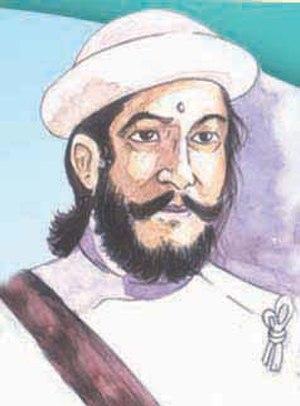 Amar Singh Thapa - Portrait of Amar Singh Thapa, he lived long military life between 1819-1873 Bikram Samvat