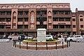 Amritsar 9087.jpg