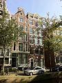 Amsterdam - Oudezijds Achterburgwal 203-205.jpg