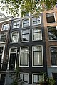 Amsterdam - Prinsengracht 1081.JPG