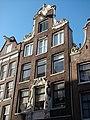 Amsterdam Haarlemmerstraat 105 1379.jpg