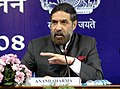 Anand Sharma addressing at the Annual Economic Editors' Conference-2008, oraganised by the Press Information Bureau, Ministry of Information & Broadcasting, Govt. of India, in New Delhi on November 26, 2008 (4).jpg