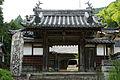 Anji-han-jinya omotemon02n3900.jpg