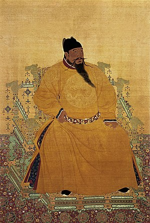 Chinese dragon - Portrait of the Yongle Emperor wearing a dragon robe