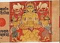 Anonymous - Lustration of the Infant Jina Mahavira, Folio from a Kalpasutra Manuscript - 2005.35 - Metropolitan Museum of Art.jpg