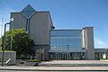 Aomori Prefectual Library.JPG