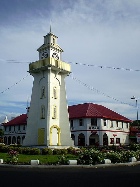 File:Apia clocktower.jpg