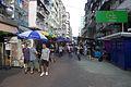 Apliu Street 201506.jpg