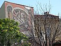 Architectural Detail - Old Town - Plovdiv - Bulgaria - 06 (43346389331).jpg