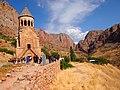 Areni 3604, Armenia - panoramio (1).jpg
