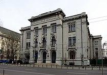 Arhivele Naționale municipiul București Bd. Elisabeta.JPG