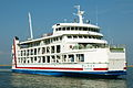 Ariake ferry 「Sunrise」.jpg