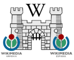 Armenian-Spanish collaboration logo, castles contest2.png