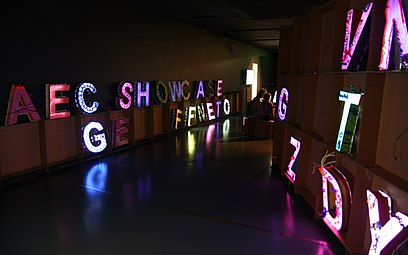 Ars electronica center 2012 aec showcase01.jpg