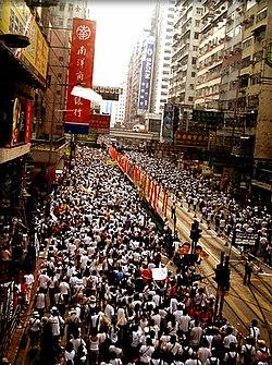 香港基本法第23條 - 維基百科,自由嘅百科全書