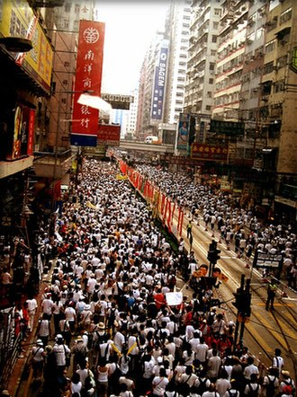 Liberalism in Hong Kong - The historic 2003 July 1 demonstration against the Basic Law Article 23 drew more than 500,000 protesters.