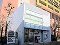Asahi Takadono Post office.jpg