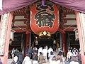 Asakusa Sensoji Temple - panoramio.jpg
