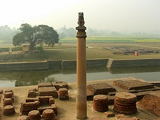 Maurya Empire - Ashoka pillar at Vaishali.