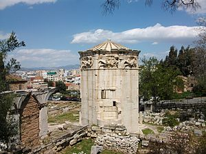 Daniel S. Schanck Observatory - The octagonal building of the observatory was designed after the Tower of the Winds (pictured) in Athens, Greece