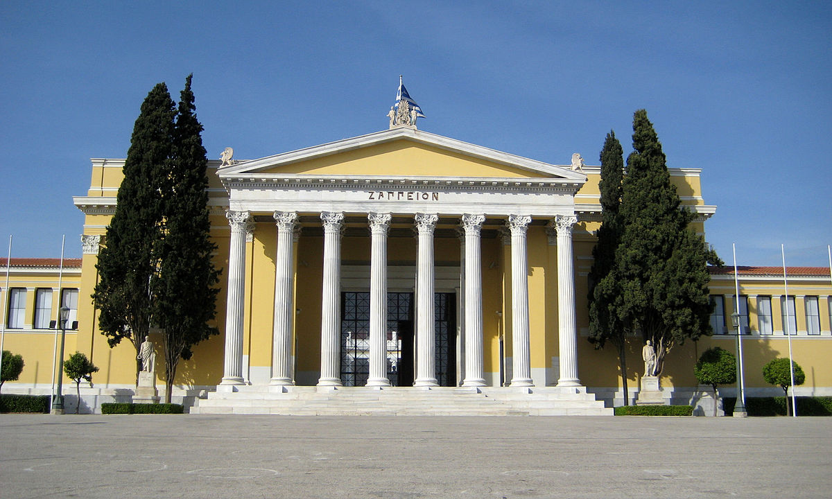 Zappeion on public building floor plans