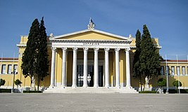 Athens Academy of the Arts, Athens, Greece.jpg