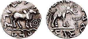 Vemaka - Possible coin of the Vemaka tribe, also sometimes attributed to the Audumbaras.