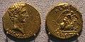 Augusto, aureo di pergamo, 19-18 ac ca.JPG