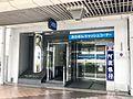 Awa Bank Tokushimaekimae Branch.jpg