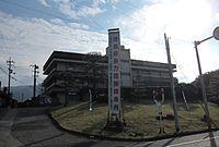 Awa Yoshinogawa Police Station.JPG