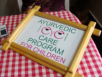 English: Launch of Ayurvedic Eye Care Program ...