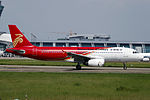B-6692 - Shenzhen Airlines - Airbus A320-232 - CAN (14599453129).jpg