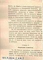 BASA-1932K-1-3-10(2).jpg